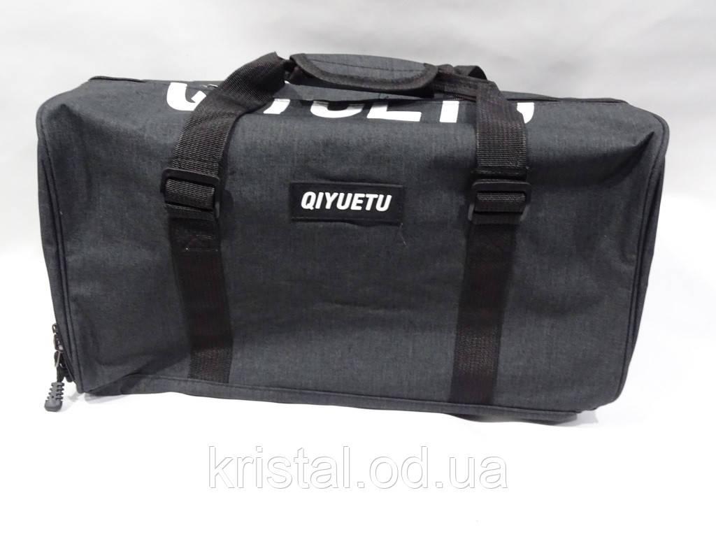 """Дорожня сумка 47*26*22 див. серії """"Premium"""" №9628"""