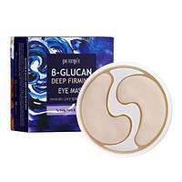 Petitfee B-Glucan Deep Firming Eye Mask Укрепляющие тканевые патчи для глаз с бета-глюканом 60 шт