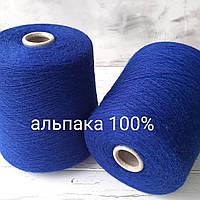 Пряжа  Беби альпака 100% Safil Синий электрик., фото 1