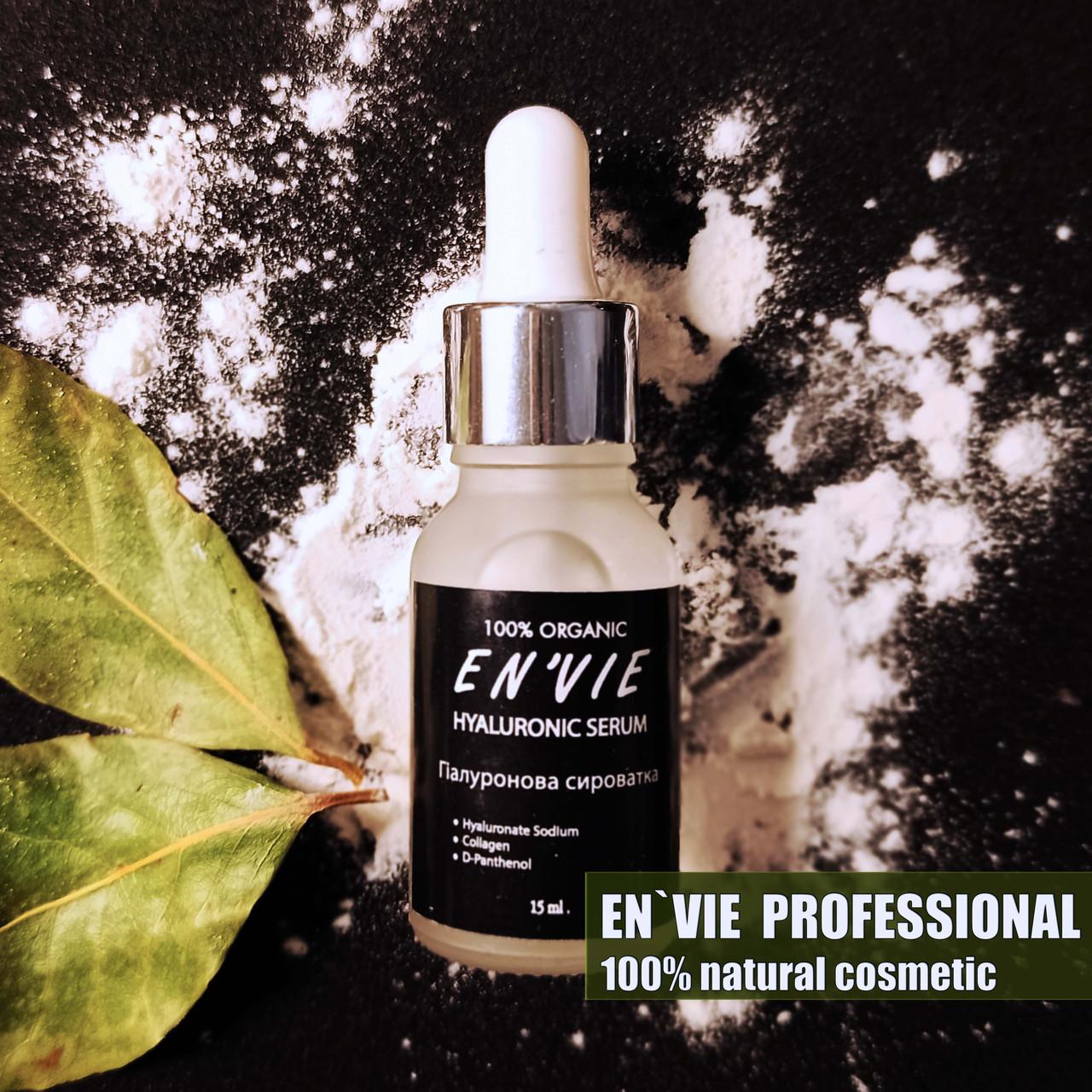 Інтенсивна сироватка з гіалуроновою кислотою 15 мл Envie Cosmetic