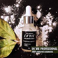 Интенсивная сыворотка для лица с гиалуроновой кислотой 15 мл. Envie Cosmetic