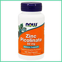 Now Foods, Цинк пиколинат 50 мг, Zinc Picolinate,120 растительных капсул