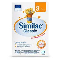 Сухая молочная смесь Similac Classic 3, 600 г