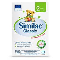 Сухая молочная смесь Similac Classic 2, 600 г
