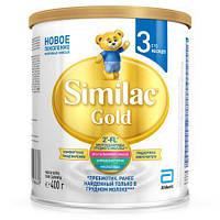 Детская сухая молочная смесь Similac Gold 3, 400г