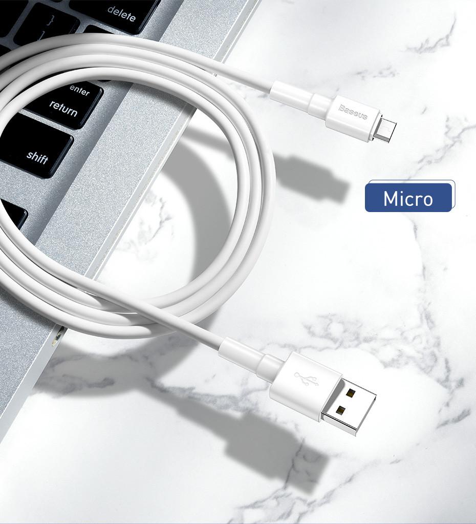 Кабель быстрой зарядки Baseus Micro USB 3A White, длина - 100 см. (CAMSW-B02)
