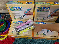 3d ручка PEN-2 с Набором Пластика (желтый, синий, фиолетовый, розовый)