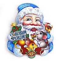 "Плакат новогодний ""Дед Мороз с мышками"" 40см, укр.надпись"