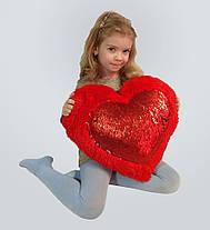 Плюшевая игрушка Mister Medved Подушка-сердце с пайетками 50 см, фото 3