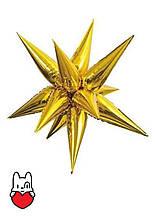 Фольгированный составной шар - звезда двенадцатиконечная, ежик маленький -  золото