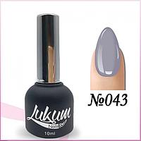 Гель лак Lukum Nails № 043, фото 1