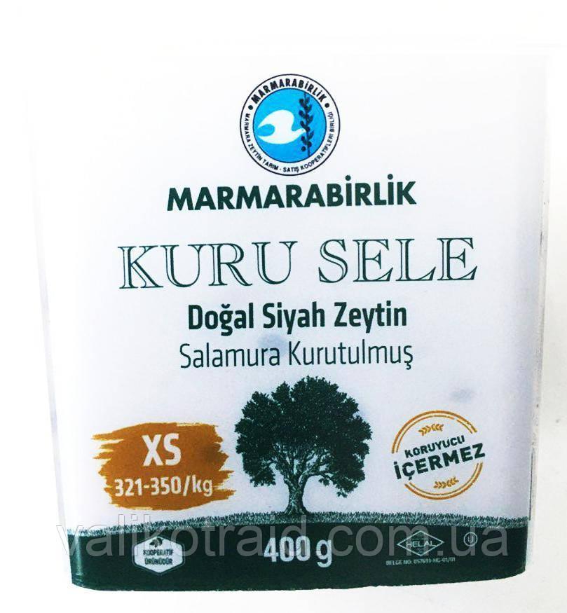 Маслины KURU SELE вяленые (оливки) MARMARABIRLIK Турция XS   XS