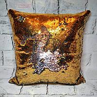 Декоративная подушка с пайетками золото-серебро, 39х39 см