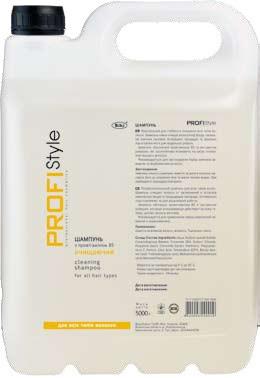 Купить Шампунь ProfiStyle Очищающий для всех типов волос 5 л