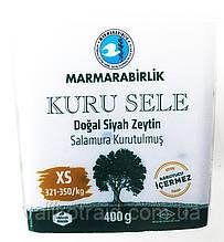 Маслины  Турция  вяленые (оливки) MARMARABIRLIK Турция XS