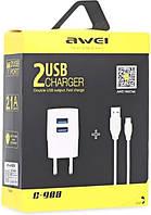 Зарядное устройство 220В USBx2 AWEI C-900