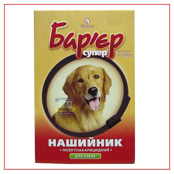 Ошейник Барьер 65см для Собак от блох и клещей (цвет - черный) - Оригинал
