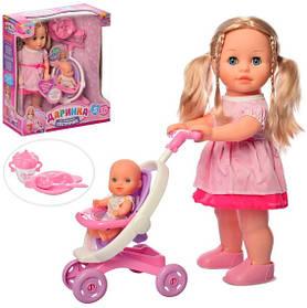 Лялька Ходяча Даринка Limo Toy M 5444 UA 41см ходить, коляска, пупс, посуд, співає, говорить