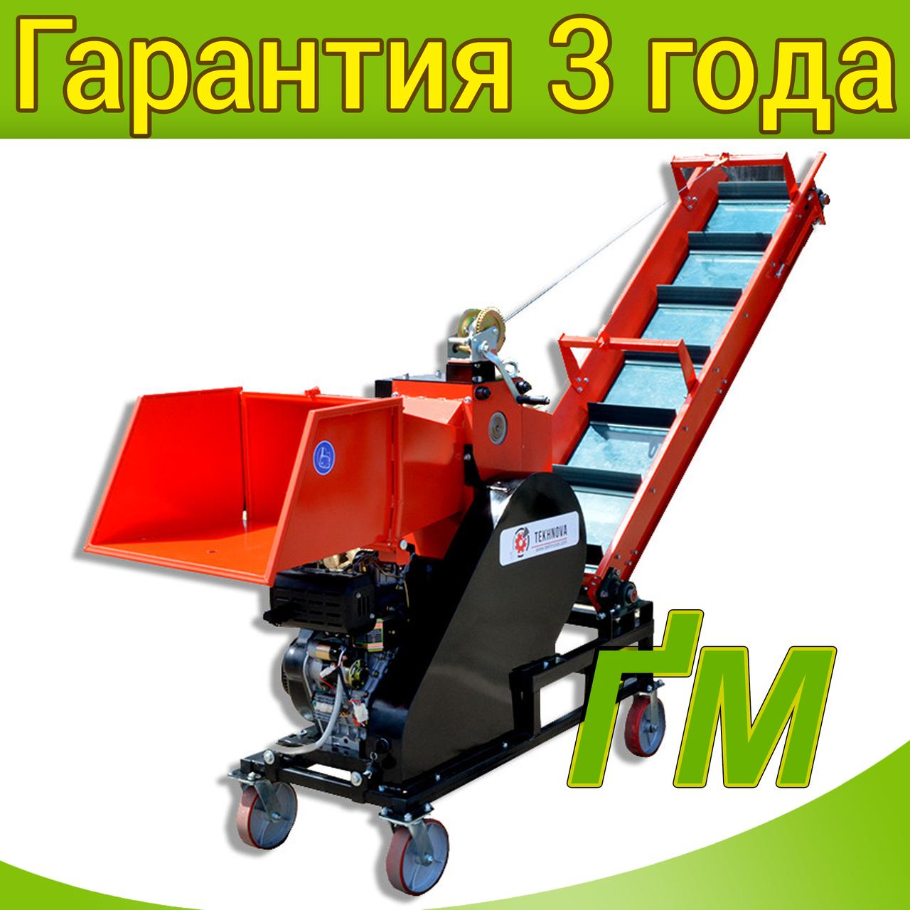Измельчитель веток TN-130DК (Дизель 14л.с) с конвейерной лентой 2м