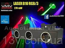 Лазер Big Dipper B10/3RGB  трехцветный
