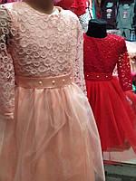 Нарядное платье детское Елена 104-128