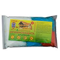 Огнебиозащита для дерева СТРАЖ-1, порошковый концентрат, упаковка 1 кг