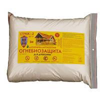 Огнебиозащита для дерева СТРАЖ-2, порошковый концентрат, упаковка 1 кг
