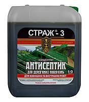Антисептик-антижук для деревянных конструкций Страж-3 (готовый раствор) зеленый, бутылка 5 л