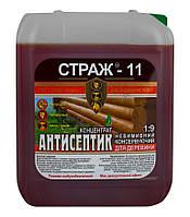 Антисептик для деревянных конструкций, Страж-11 (концентрат 1:9) зелено-коричневый, бутылка 5 л