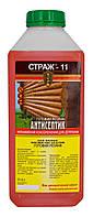 Антисептик для деревянных конструкций, Страж-11 (готовый раствор) зелено-коричневый, бутылка 2 л