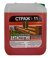 Антисептик для деревянных конструкций, Страж-11 (готовый раствор) зелено-коричневый, канистра 5 л