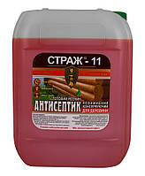 Антисептик для деревянных конструкций, Страж-11 (готовый раствор) зелено-коричневый, канистра 10 л