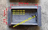 Дверцята чавунна печі, грубу, барбекю, мангал чавунне литво, фото 2