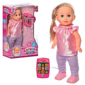 Кукла ходячая Даринка M 5445 41 см, с пультом управления в виде планшета, ходит, поет, говорит
