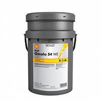 Масло Shell Omala S4 WE 220 відро 20л