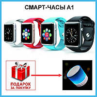 Смарт-часы Smart Watch A1 Turbo Оригинал, умные часы детские Оригинал  + колонка с подсветкой в Подарок