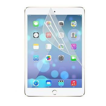 Силиконовая Пленка iPad Mini 4/5