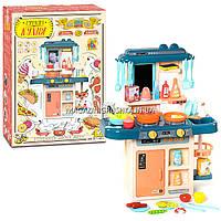 Набор игровой fun game «Современная кухня», свет, звук, 42 аксессуара, течет вода, холодный пар (7426)