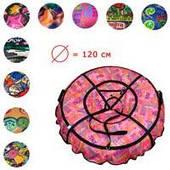 Надувные сани-тюбинг цветные в сумке (120 см, 2 ручки, микс цветов)