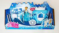 Кукла в наборе (карета, лошадь, аксессуары) Принцесса