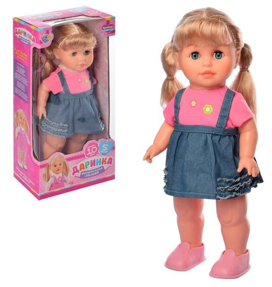 Лялька Limo Toy M 5446 UA Даринка 41см, ходить, співає, говорить