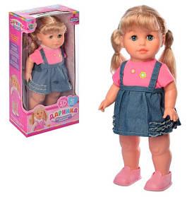 Кукла Limo Toy M 5446 UA Даринка 41см, ходит, поет, говорит