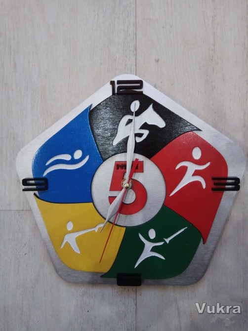 Часы настенные Харьков
