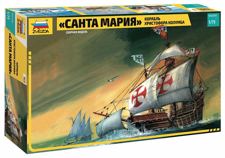 "Корабль Христофора Колумба ""Санта Мария"". Сборная модель в масштабе 1/75. ZVEZDA 9020"