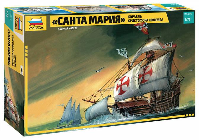 "Корабль Христофора Колумба ""Санта Мария"". Сборная модель в масштабе 1/75. ZVEZDA 9020, фото 2"