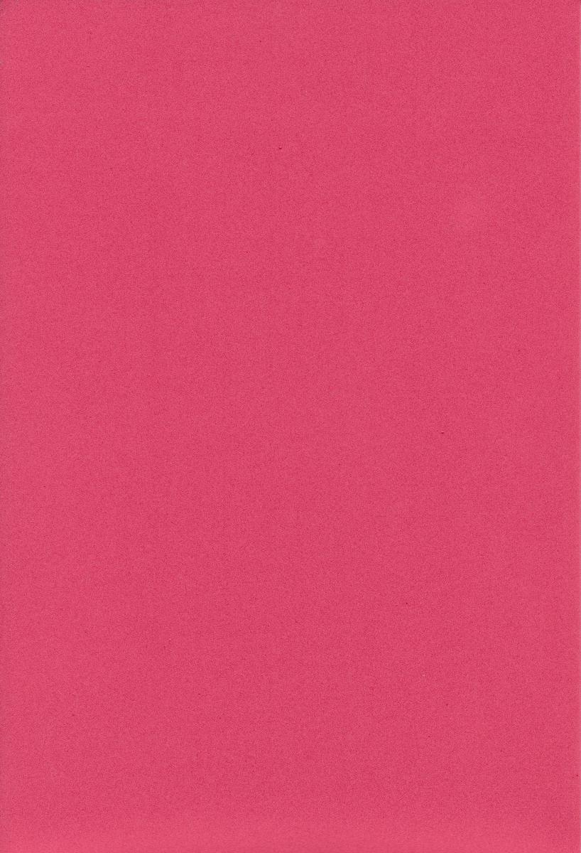 Фоамиран А4 Красный 1 мм., 7715