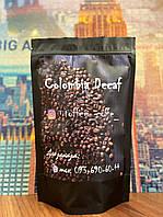 Кофе в зёрнах (молотый) Арабика - Colombia Decaf (без кофеина)  1кг.