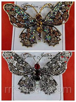 Бабочки - Брошки бабочки в стразах оптом. Цветные броши. 779