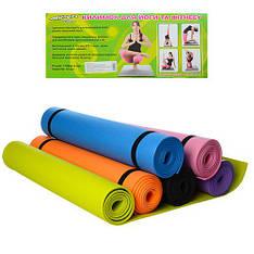 Коврик для йоги и фитнеса M 0380-2 EVA, 173-61 см