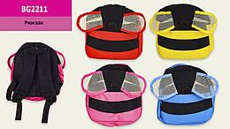 Рюкзак детский пчелка, 4 цвета, рюкзак - 22*7*24см, в п/э -25*28см /40/